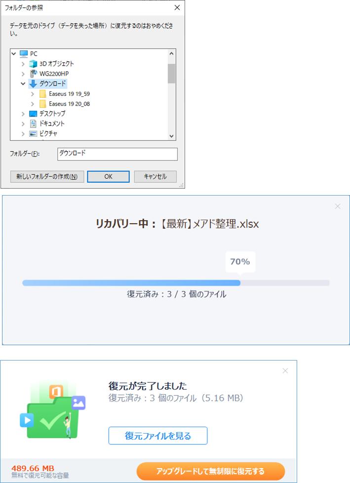 エクセル ファイル 形式 または ファイル 拡張 子 が 正しく ありません